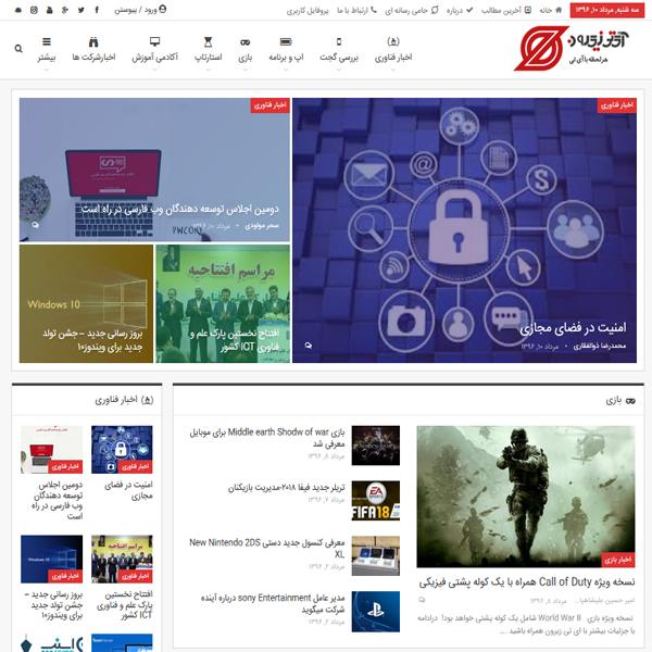 http://sarinweb.com/images/96/05/orginal/itz.jpg